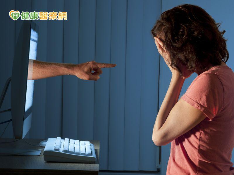 網路霸凌真的會出人命 該如何避免憾事發生?