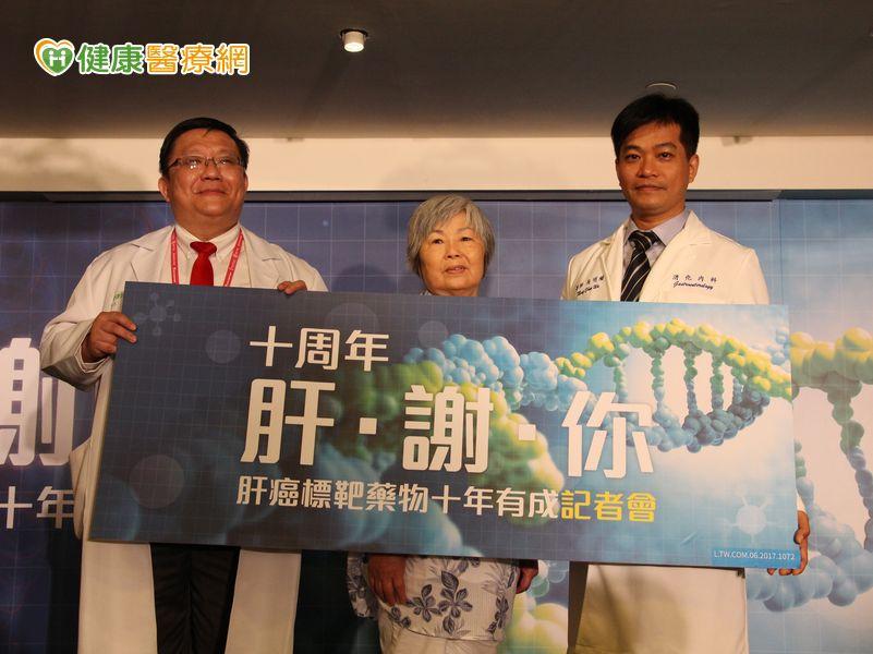 肝臟長6顆腫瘤 勇嬤分享8年抗癌史