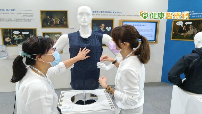 【台灣醫療科技展】奇美醫院與博物館同框 秀智能與藝術