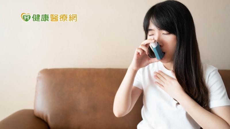 面對氣喘 如何減少類固醇使用