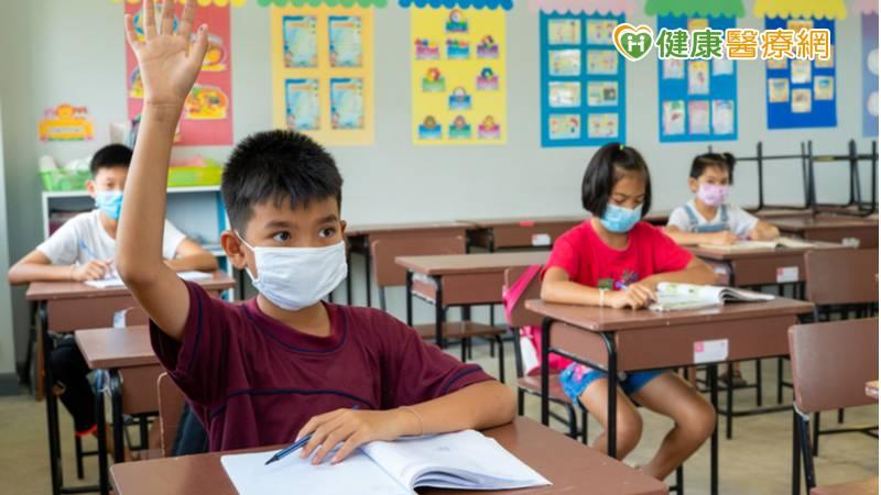 開學如何避免氣膠空氣傳播感染? 美國CDC列11項措施