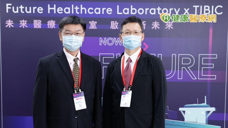工研院跨界鏈結科技、生醫產業 打造整合平臺放眼全球市場