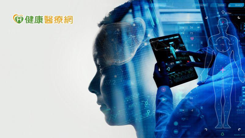科技取代人類? 北醫轉型智慧醫療 反讓人才升級