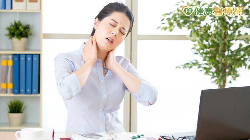 疫情待家用3C 頸部疼痛困擾增加